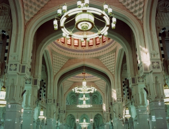 The Holy Mosque Makkah, Prayer Hall